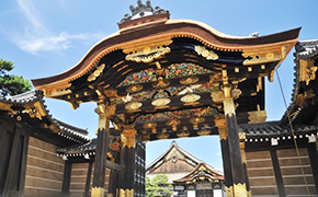 Kara-mon Gate after restoration