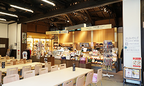 Kyoto City Tourism Association Nijo-jo Castle Shop