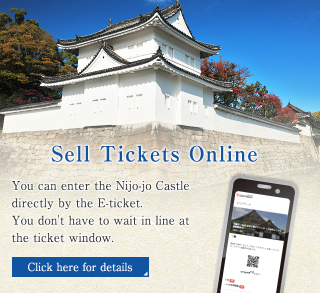 Sell Tickets Online