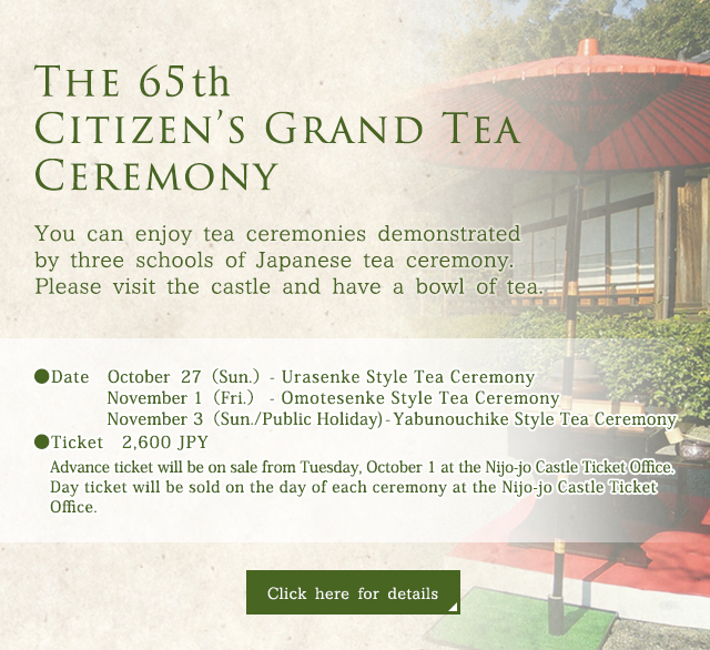 The 65th Citizen's Grand Tea Ceremony