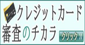 株式会社タンタカ